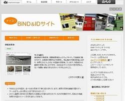 BiND2.jpg